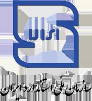 گاوصندوق کاوه دارای نشان استاندارد ایران د