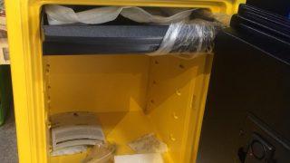 تعمیر کیبورد داخلی گاوصندوق